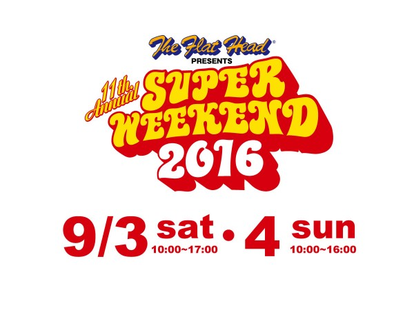 SUPER WEEKEND 2016 出店のお知らせ