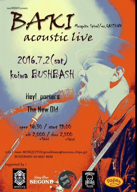 BAKI acoustic live @小岩 BUSHBASH