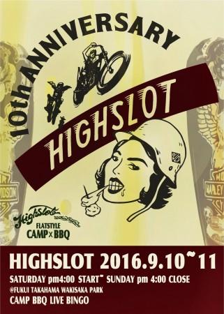 HIGHSLOT 2016