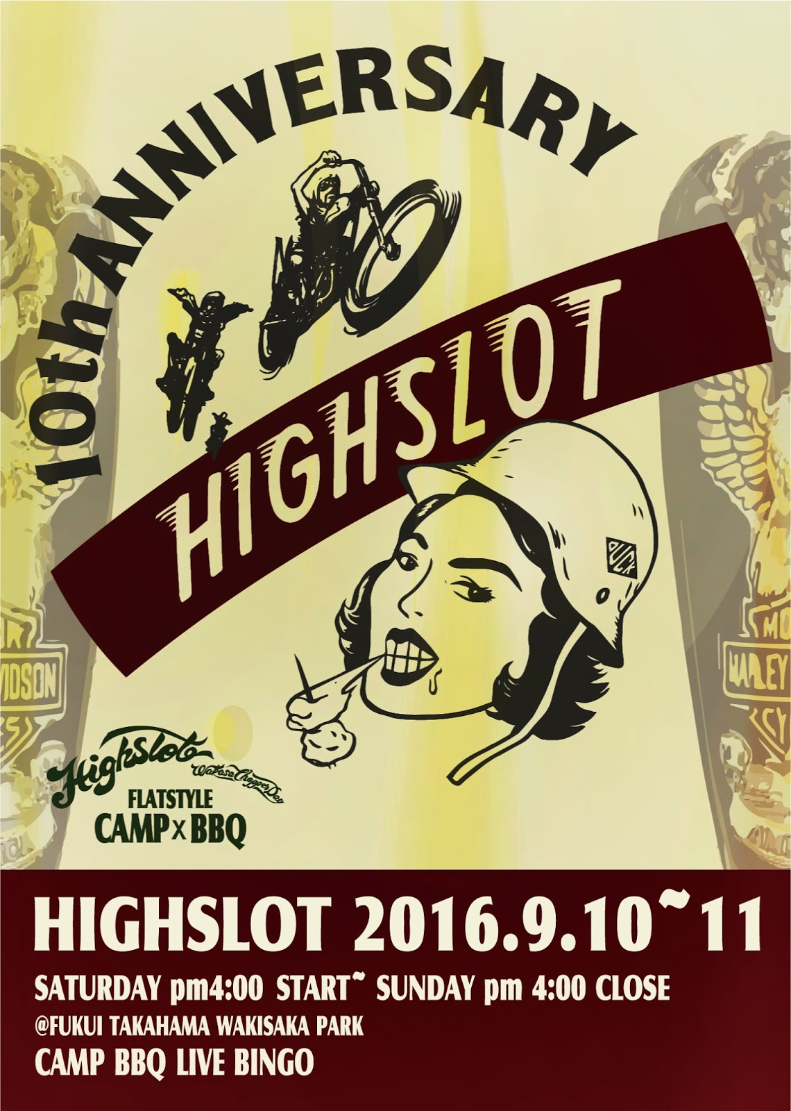 HIGHSLOT 2016