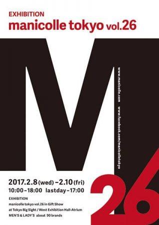 manicolle tokyo vol.26
