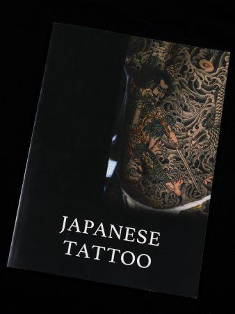 NAZI 骸骨名誉ウォレットチェーン、NAZIキーパー、そして日本伝統刺青 写真集をアップしました。