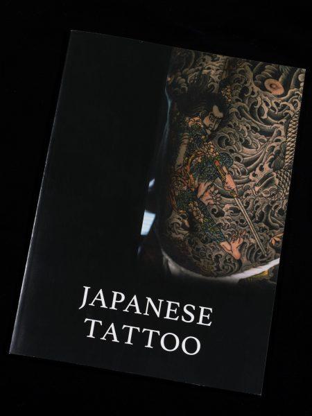 日本伝統刺青 写真集