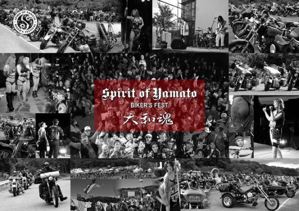 Spirit of YAMATO 11th