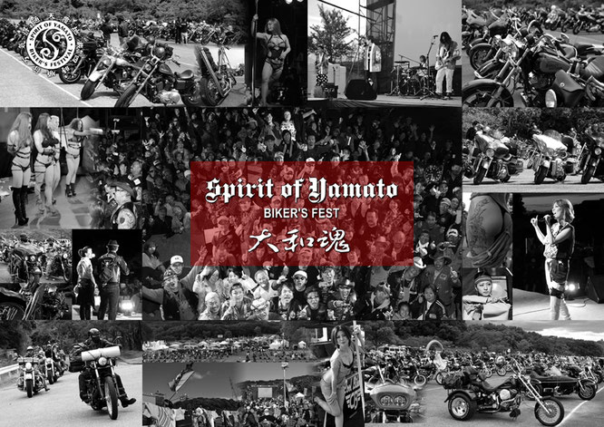 Spirit of YAMATO 11th