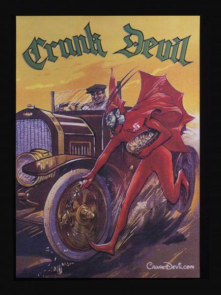 悪魔のポスター