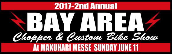 BAY AREA Chopper & Custom Bike Show