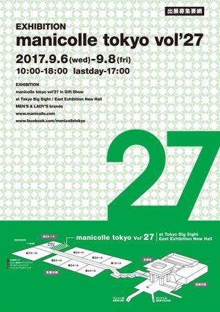 manicolle tokyo vol'27