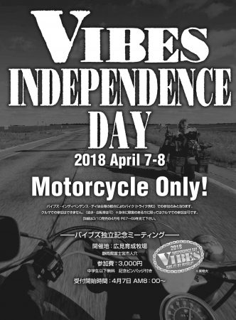 VIBES INDEPENDENCE DAY