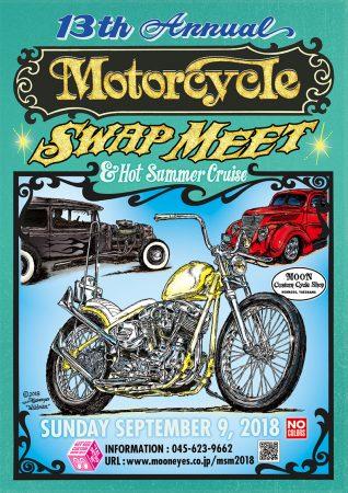 第13回 モーターサイクル スワップミート & ホット サマー クルーズ