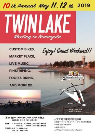 TWINLAKE MEETING IN NAMEGATA 10TH