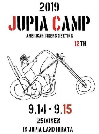 JUPIA CAMP 12TH