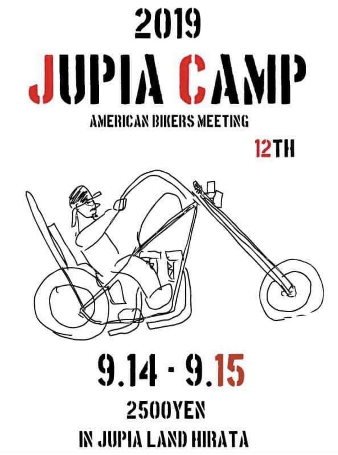 JUPIA CAMP 12TH