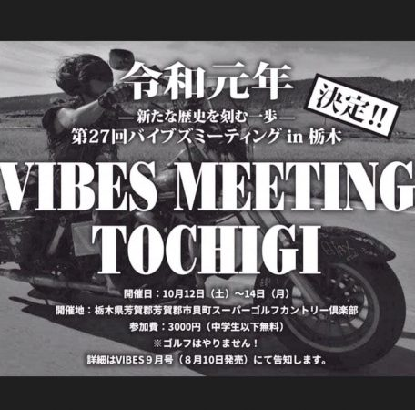 VIBES MEETING TOCHIGI