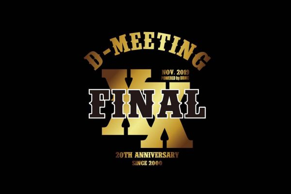 D-meeting 20th ANNIVERSARY