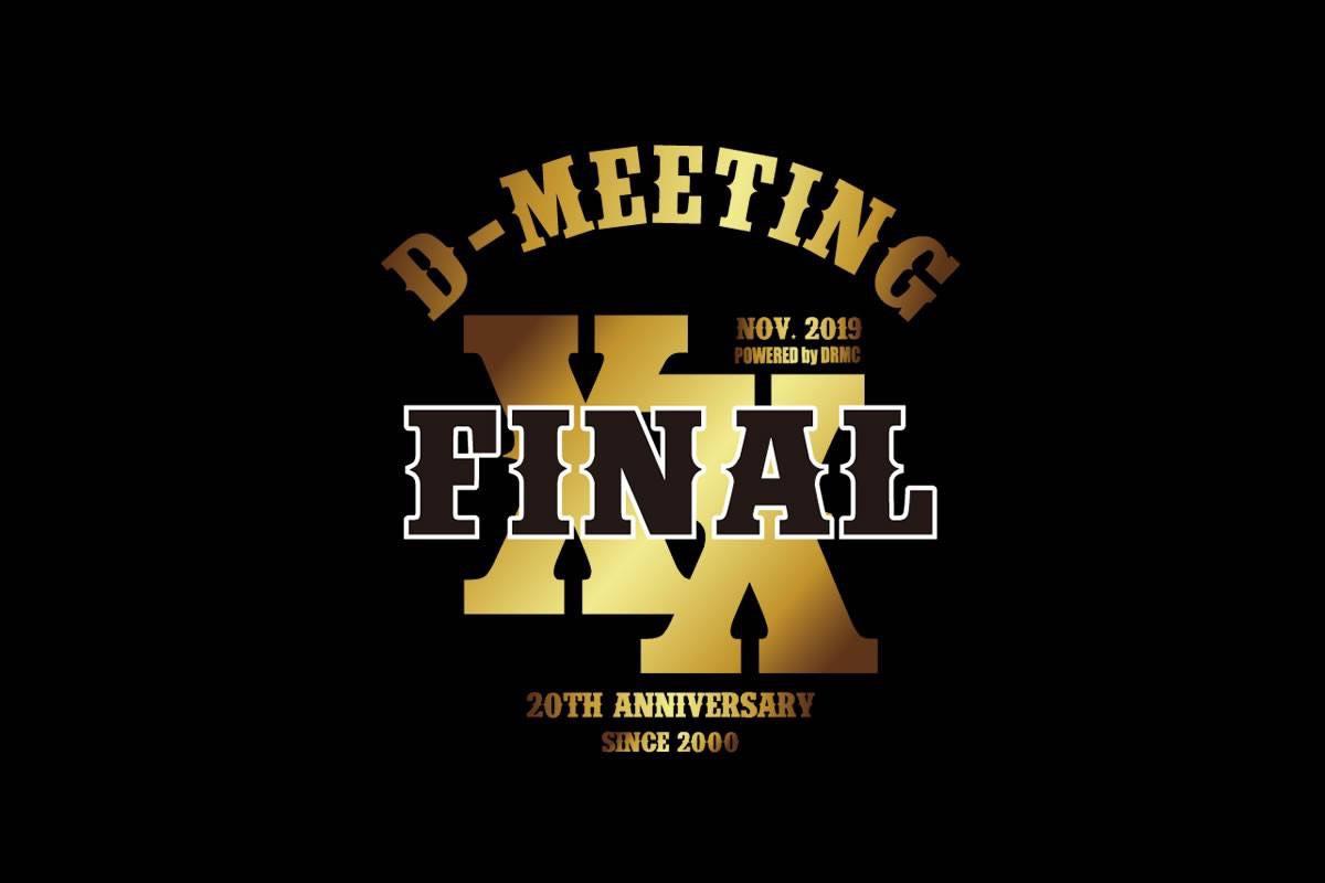 D-meeting 20th ANNIVERSARY