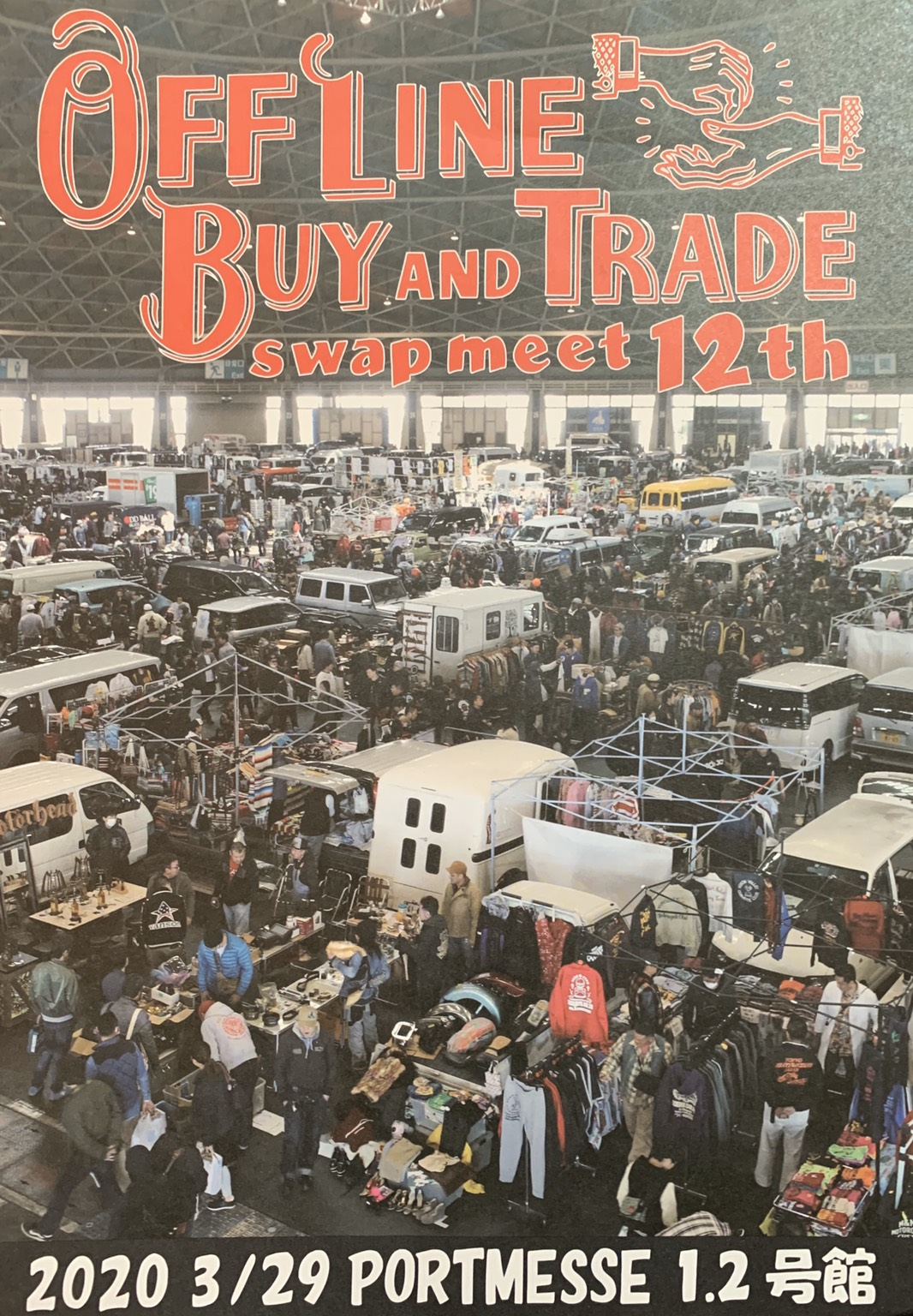 OFF LINE BUY AND TRADE SWAP MEET 12th