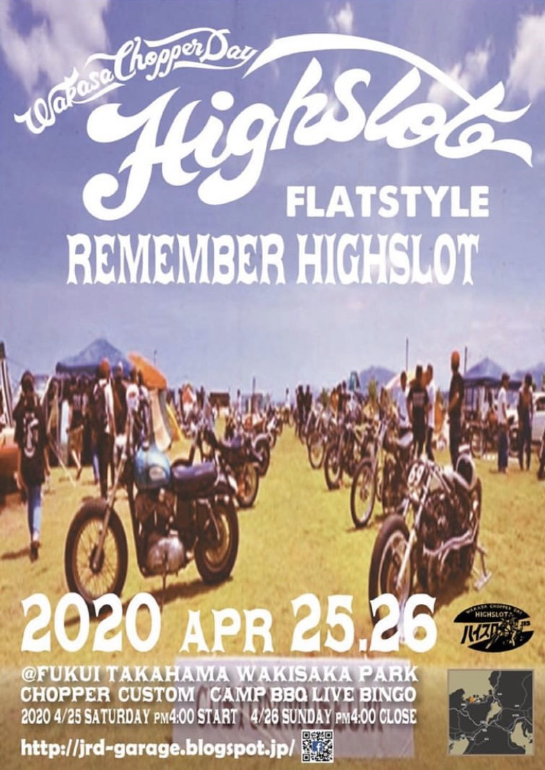 2020HIGHSLOT FLATSTYLE BEMEMBER HIGHSLOT