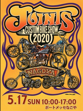 JOINTS CUSTOM BIKE SHOW 2020